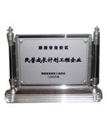 深圳市宝安区民营成长计划工程企业